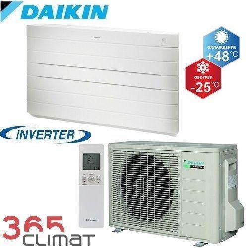 Daikin Напольные FVXG Inverter (-25°C)