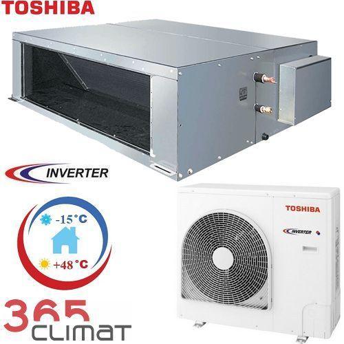 Toshiba Канальные Digital Inverter (-15°C)