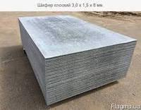 Шифер плоский 1,2*1,75*6,0
