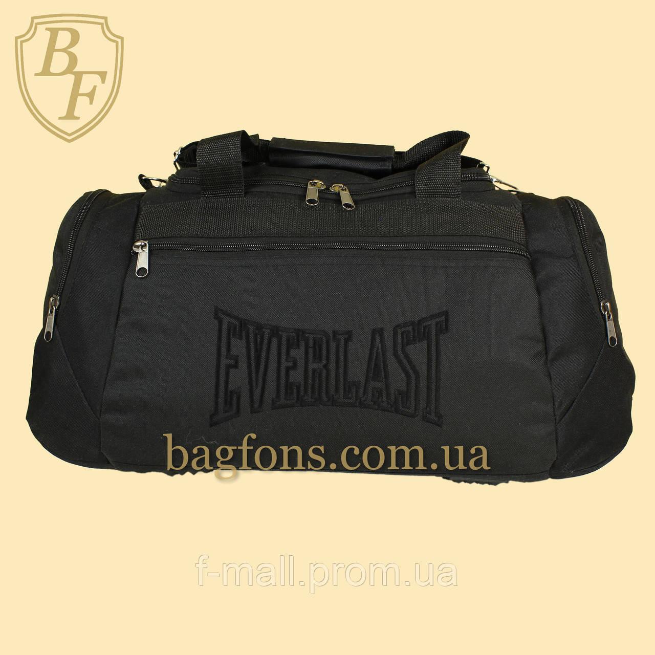 Дорожная спортивная сумка  EVERLAST -40л.