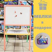Мольберт детский для рисования Классика полочка для магнитов и мела