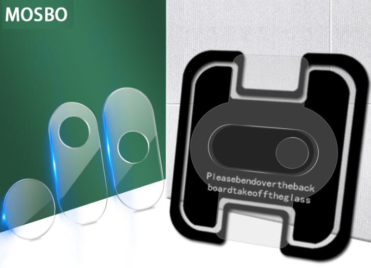 Защитное стекло камеры Xiaomi Mi Mix 3