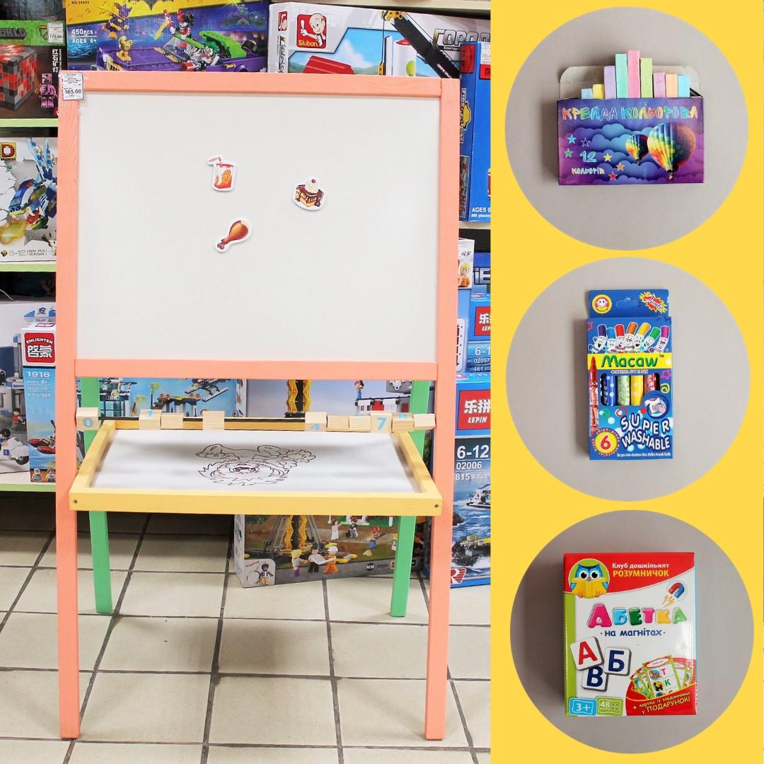Мольберт дитячий комбінований магнітний для маркерів і крейди