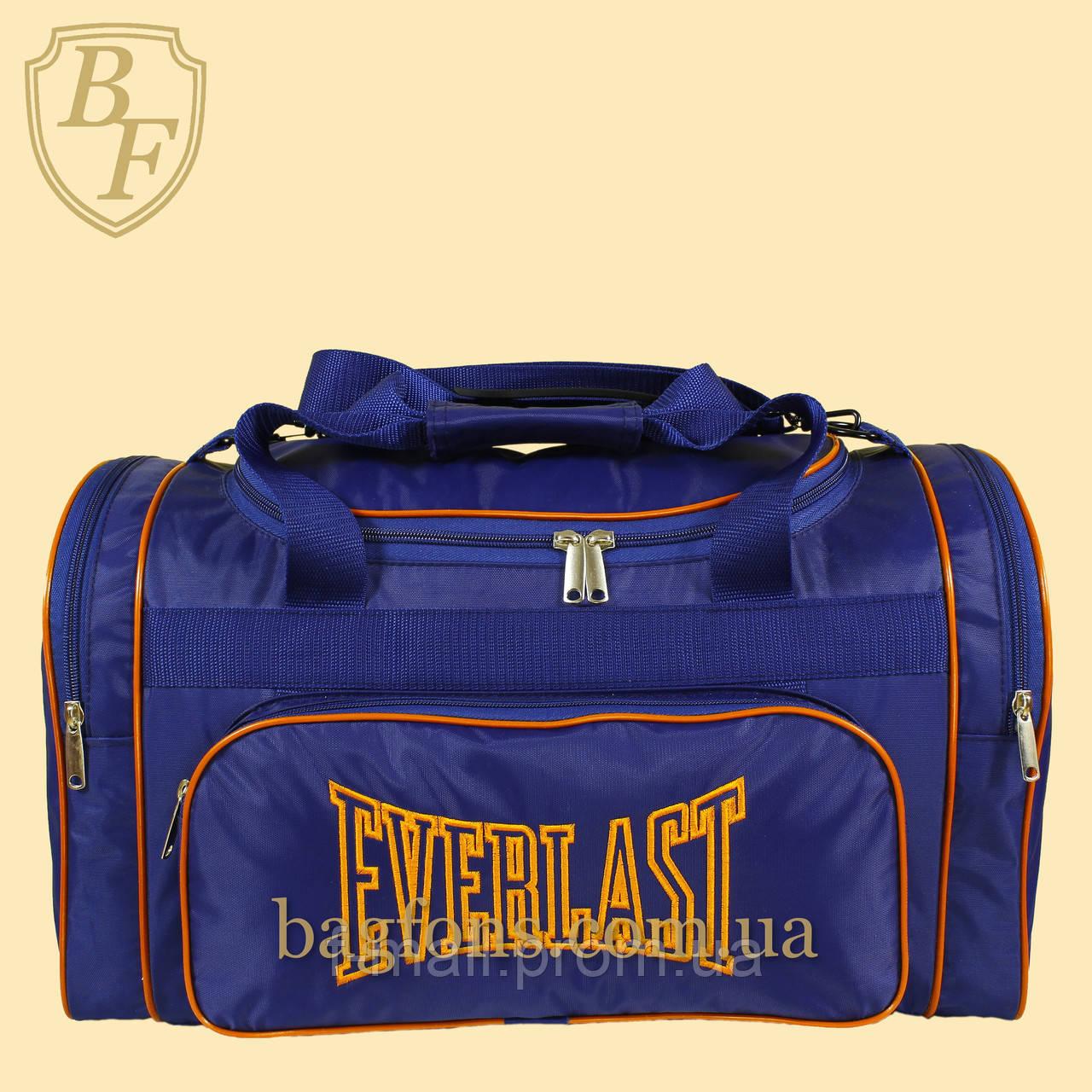 Дорожная спортивная сумка синяя  EVERLAST -40л.