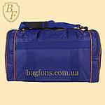 Дорожная спортивная сумка синяя  EVERLAST -40л., фото 3