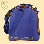 Дорожная спортивная сумка синяя  EVERLAST -40л., фото 5
