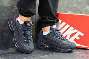 Зимние мужские кроссовки темно синие Nike Air Max 95 РП-6345