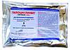 Тилоциклинвет (тилозин, доксициклин) 1 кг комплексный антибиотик для цыплят, бройлеров, индюшат, поросят и КРС