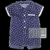 Детский 80 7 8 9 мес песочник футболка ромпер поло Polo для мальчика новорожденного из КУЛИР-ПИНЬЕ 4685 Синий