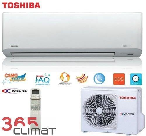 Toshiba N3KV Inverter (-15°C)