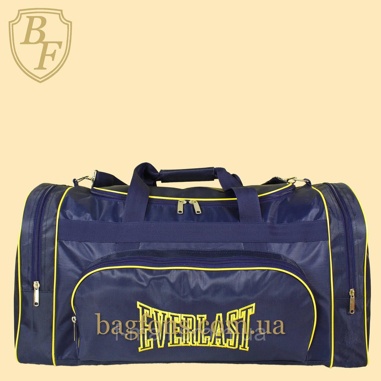 Дорожная спортивная сумка синяя  EVERLAST -75л.