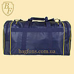 Дорожная спортивная сумка синяя  EVERLAST -75л., фото 2
