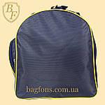 Дорожная спортивная сумка синяя  EVERLAST -75л., фото 3