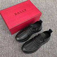 148c6333 Кожаные кроссовки в Одессе. Сравнить цены, купить потребительские ...