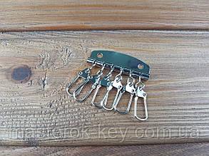 Карабины для ключницы на 6 шт цвет Никель