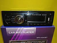 Магнитола для машины MP3 4043BT FM/USB/TF