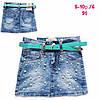 Юбка для девочки 6-10 лет csq-82011