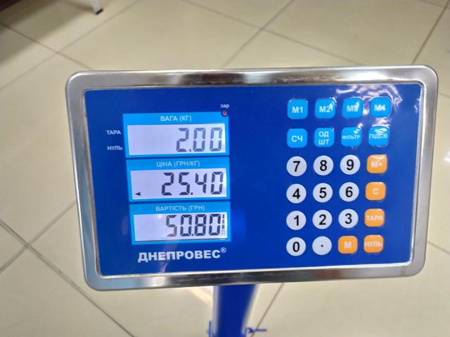 весы Днеппровес ВПД 403ДЛ