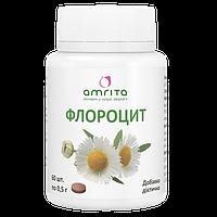 Для желудка -Флороцит