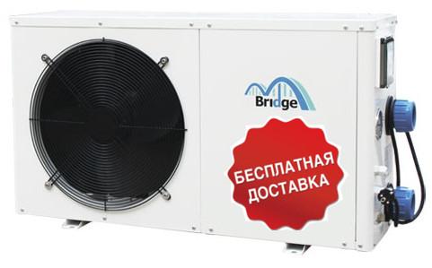Инверторный тепловой насос Bridge BP–180HS–EI (тепло/холод)