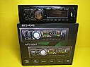 Магнитола для машины MP3 4040BT FM/USB/TF, фото 7