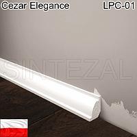 Тонкий напольный плинтус Cezar Elegance LPC-01