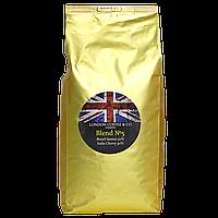 "Кофе в зернах LONDON Coffee ""Blend №5""  50/50 1кг"