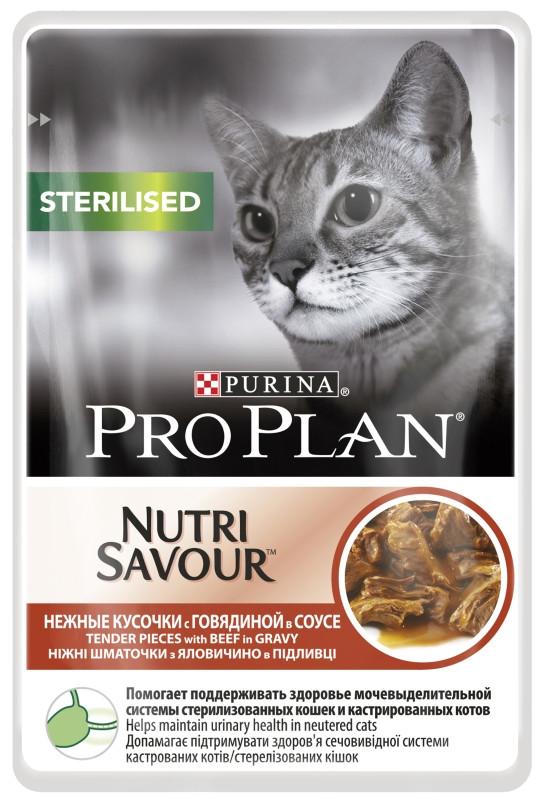 Pro Plan Sterilised - паштет Про План с говядиной для кошек 24шт*85г