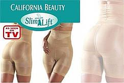 Женское утягивающее белье для коррекции фигуры California Beauty Slim N Lift , утягивающие шорты