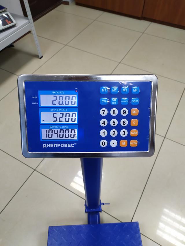 весы Днепровес ВПД 405ДЛ