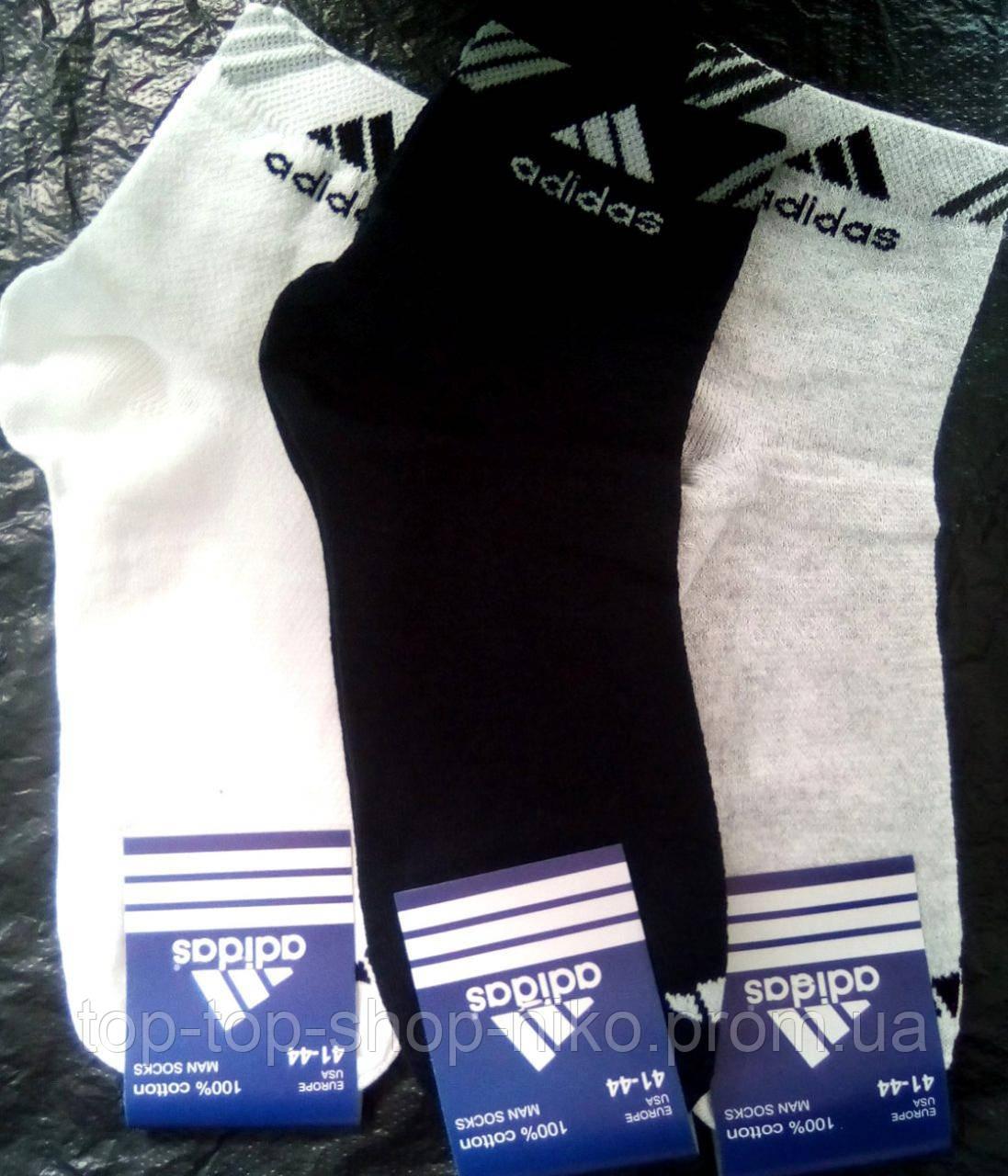 Adidas высокие сетка