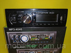 Магнитола для машины MP3 4041 FM/USB/TF