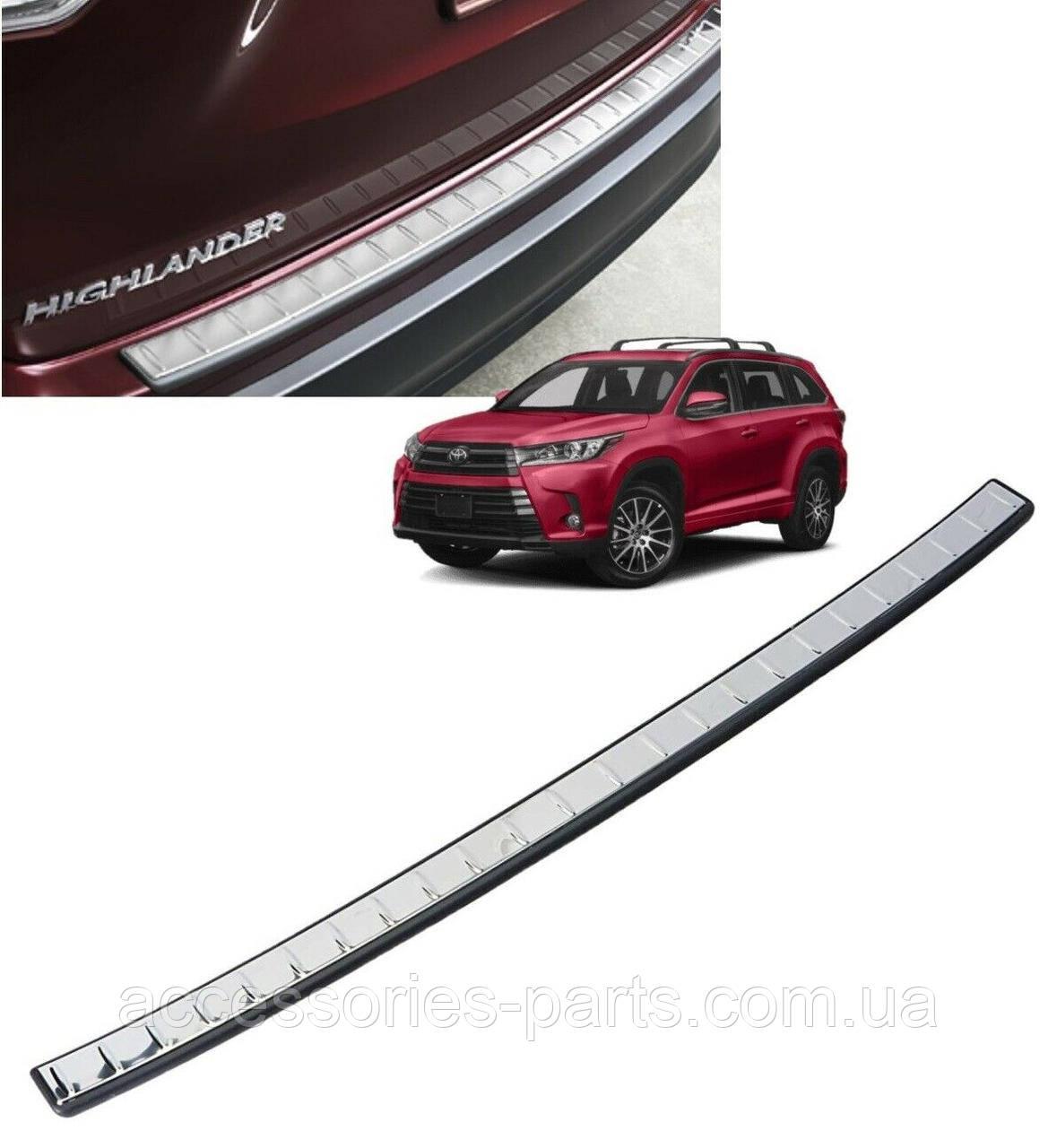 Накладка заднего бампера 2014-2018 Toyota Highlander Hybrid Новая Оригинальная