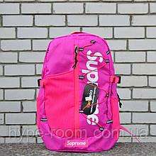 Рюкзак Supreme Pink Унисекс Реплика
