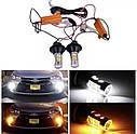 LED ДХО + повороти DRL ,дневние ходовие огни + поворот 2 в1 CAN BUS (нет ошибок) 1156 BA15S P21W 12V, фото 8