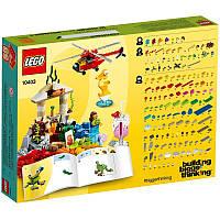 Конструктор LEGO CLASSIC Мир развлечений