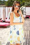 Короткий шифоновый сарафан с ярким принтом голубого цвета, фото 2