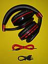 Беспроводные наушники AOMALE AML-S200 Red-Black, фото 5