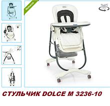 Детский стульчик для кормления  DOLCE M 3236 цвета в ассортименте