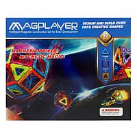 Конструктор Magplayer магнитный набор 45 эл. MPA-45