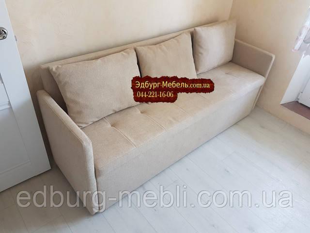 Диван для вузької кухні зі спальним місцем і підлокітниками
