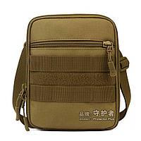 a86f5828bfe7 Плечевая сумка