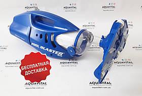 Ручной автономный пылесос для бассейна Watertech Pool Blaster MAX CG