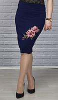 Красивая юбка с вышивкой тёмно-синий