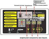 Аккумулятор гелевый - 100 Ач 12В Weekender OTD100-12, фото 6
