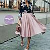Расклешенная юбка шелковая летняя
