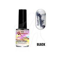 Акварель(кольорові фарби для розпису) чорний 6 мл