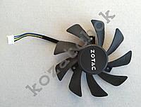 Вентилятор №20 кулер для видеокарты Zotac ASUS GTX 1060 PLA09215B12H T129215SU T129215SH GTX 460 560TI GA92S2U