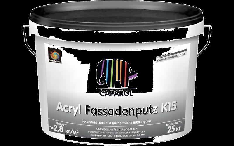 Capatect Acryl Fassadenputz K, R акриловая декоративная штукатурка для наружных и внутренних работ.