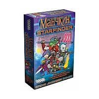 HW Настольная игра Манчкин Starfinder
